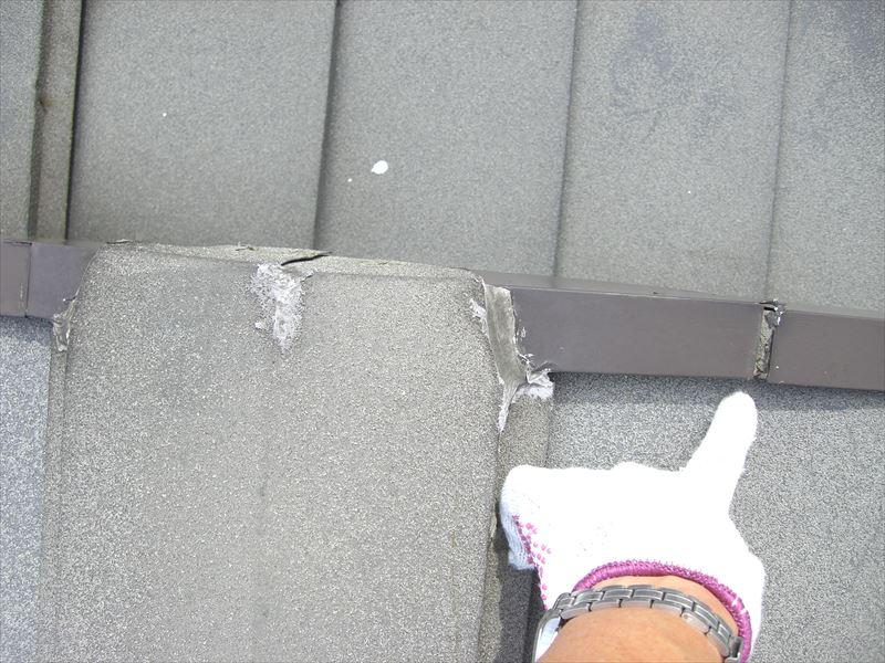 屋根板金の空き