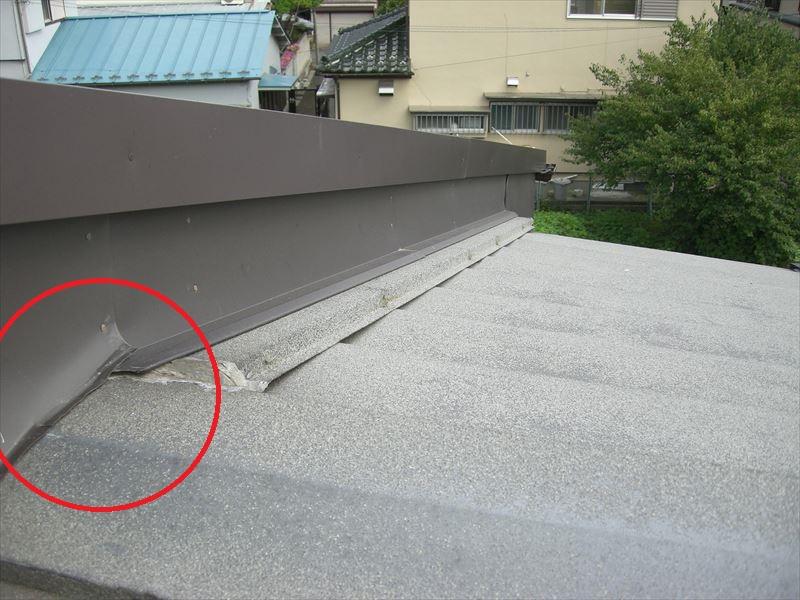 屋根板金めくれ
