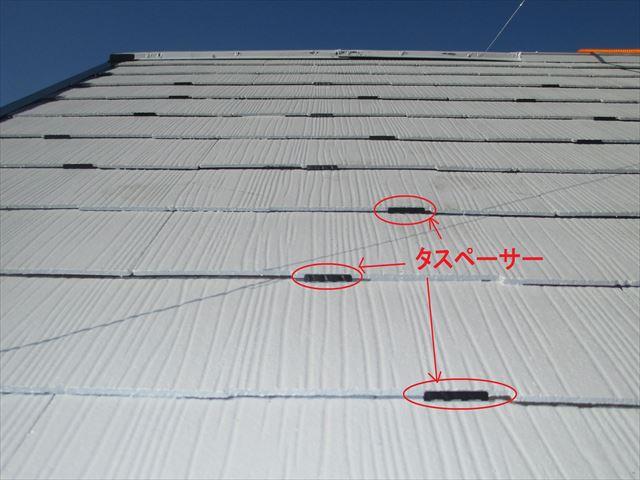 スレート屋根にタスペーサー取付け