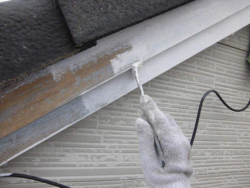 破風板下地塗装