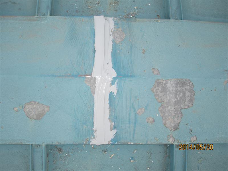 トタン屋根繋ぎ目地補修