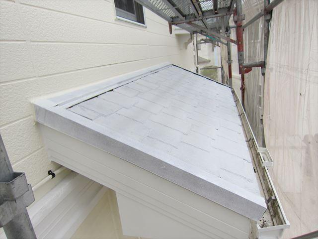 下屋根下塗り1