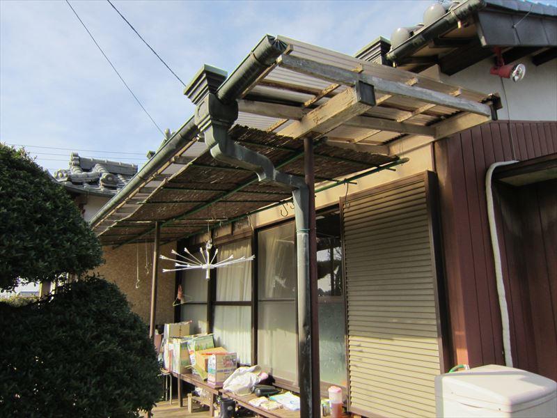 縁側屋根撤去前