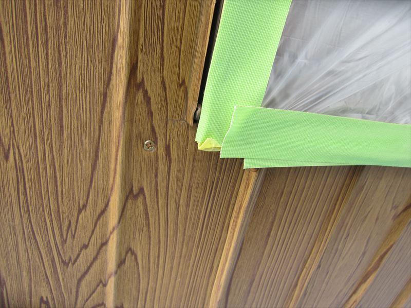 トタン外壁塗装の養生1