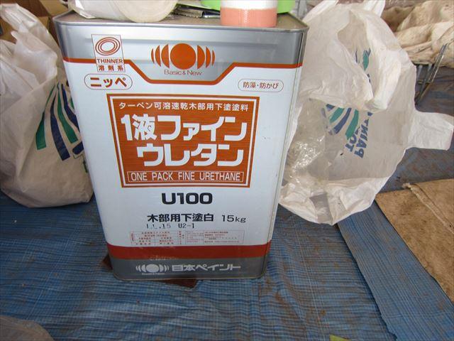 ニッペ1液ファインウレタン