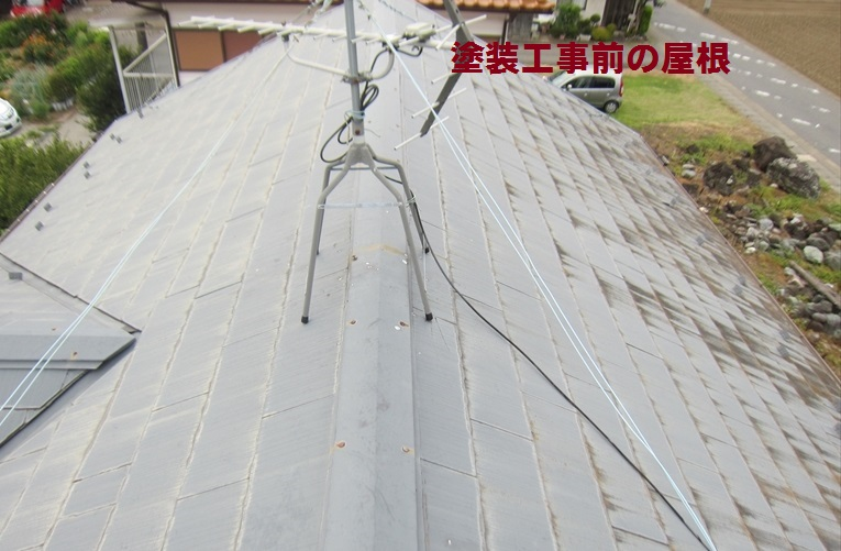 塗装工事前のスレート屋根