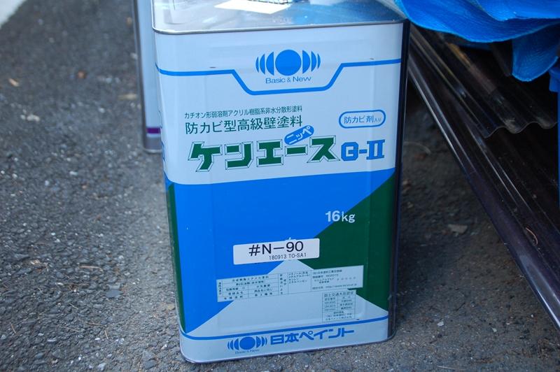 ケンエースGⅡ