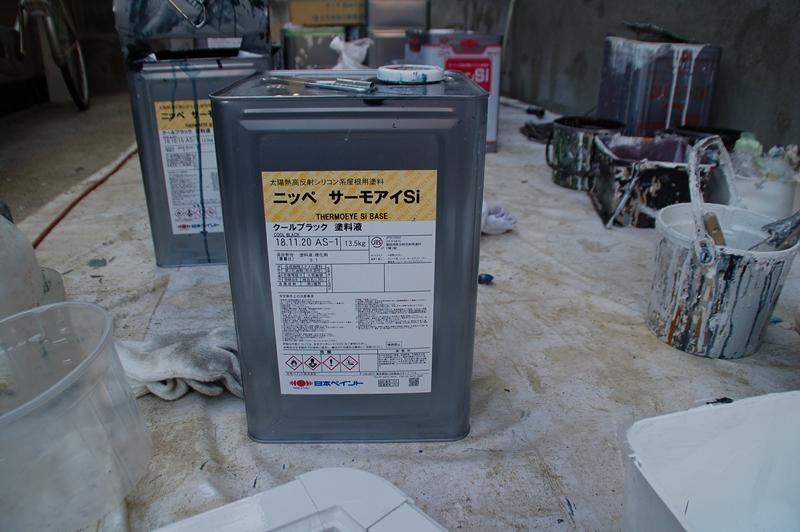 日本ペイントのサーモアイSi