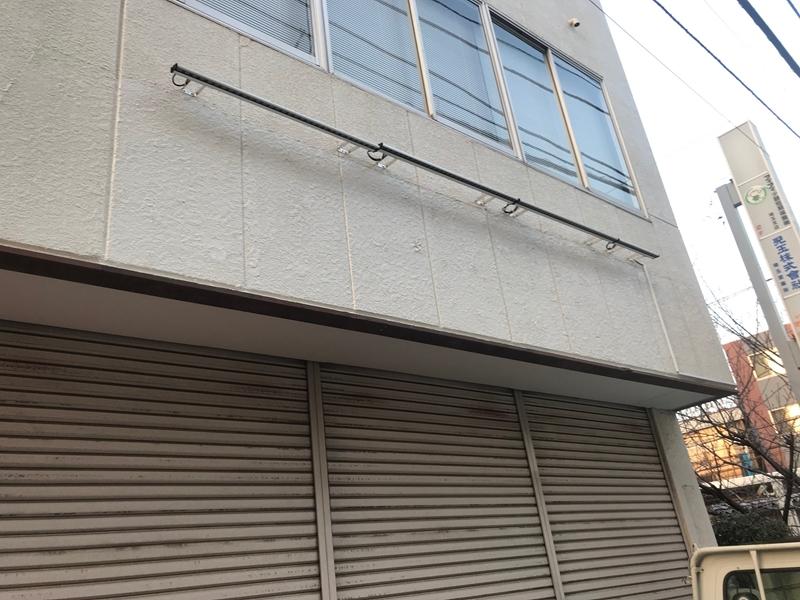 外壁部分塗装完了