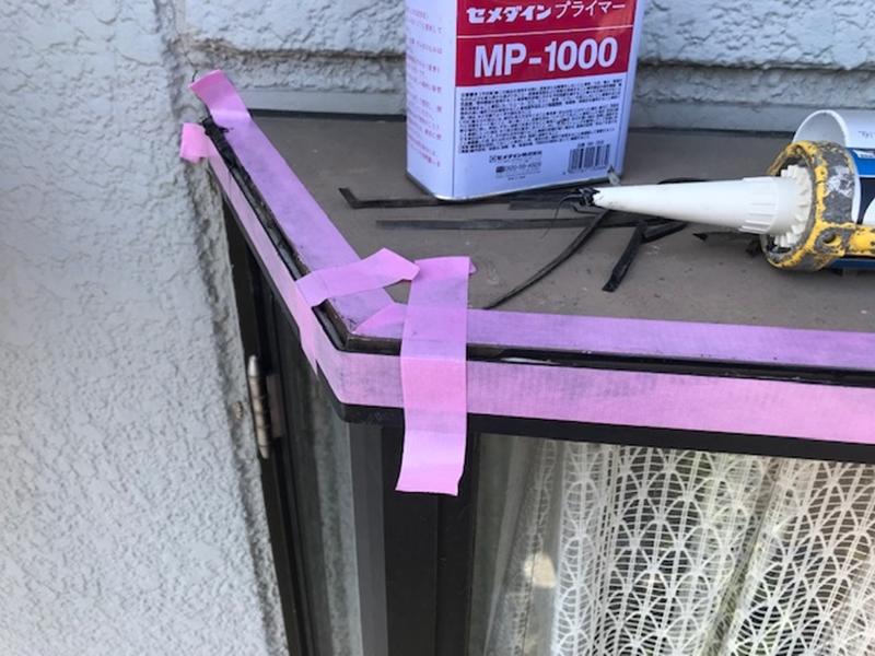 シーリング材専用プライマー塗布