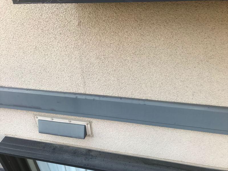 外壁胴差塗装前