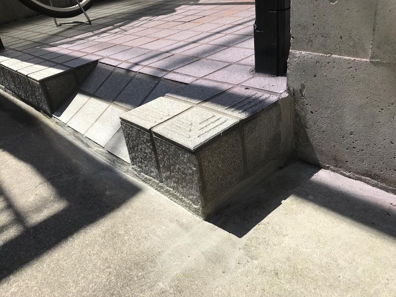 タイル補修後玄関