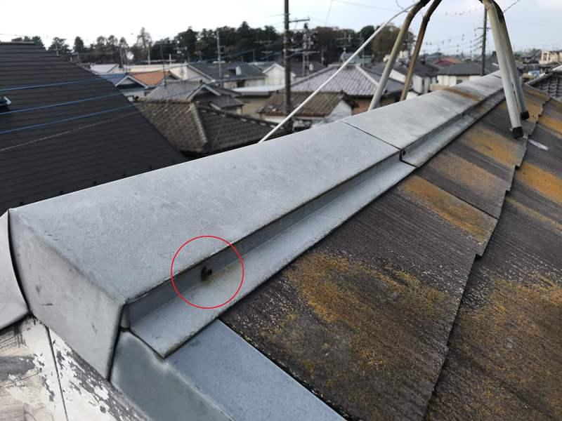 さいたま市岩槻区スレート瓦屋根棟包みくぎ浮き