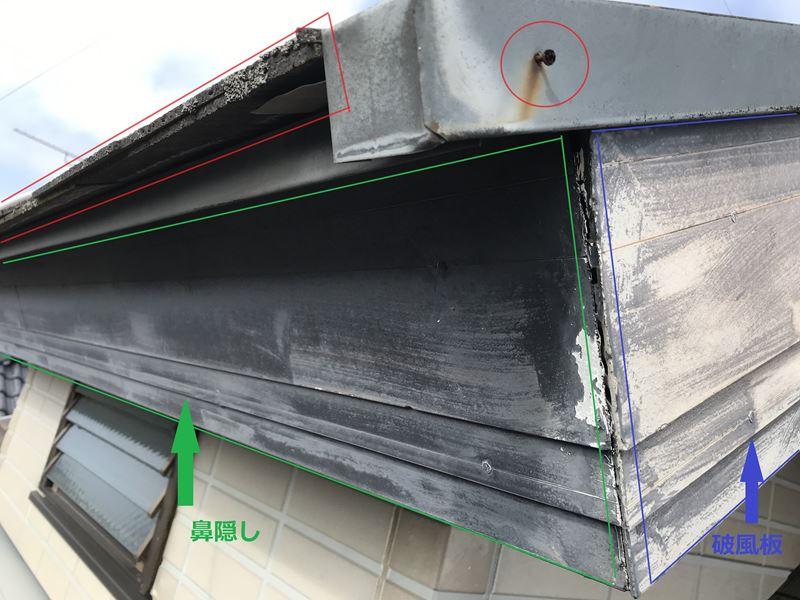 さいたま市岩槻区外壁塗装前点検ケラバ角劣化