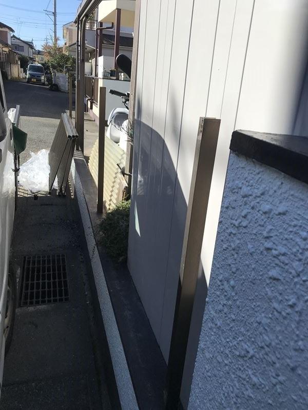 桶川市曲がったフェンス取り除き