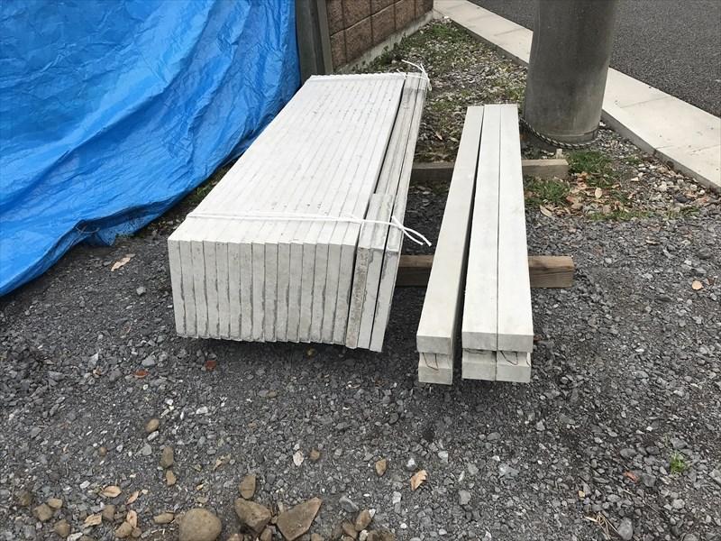 さいたま市北区万年塀設置の為の支柱