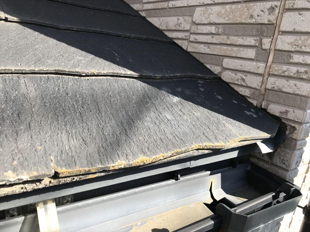 上尾市スレート屋根西側下屋根の劣化