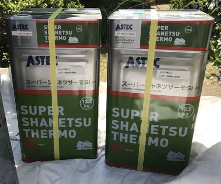 アステックペイントジャパンの遮熱屋根塗料「スーパーシャネツサーモSi」