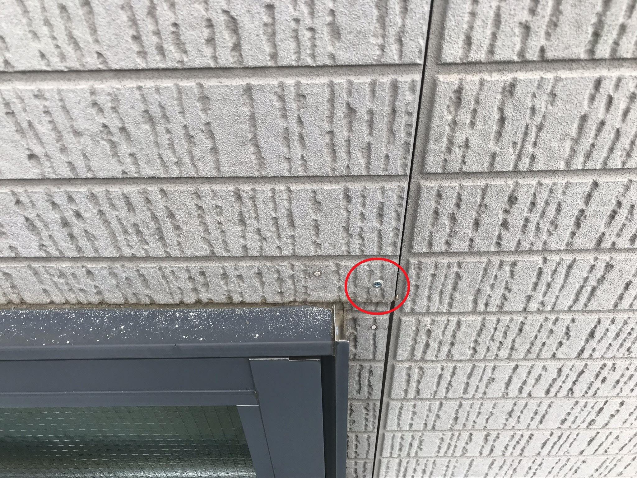 桶川市サイディング外壁不良個所無慮点検中応急処置