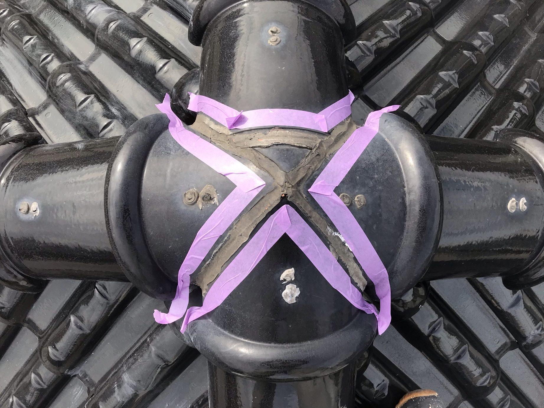 上尾市屋根瓦補修部分に養生のマスキングテープ