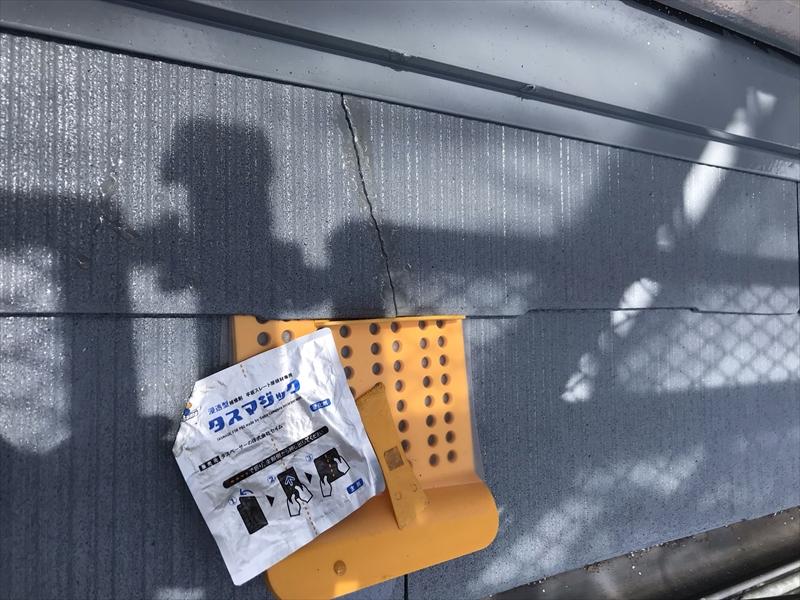 鴻巣市屋根スレート瓦のヒビを「タスマジック」で補修