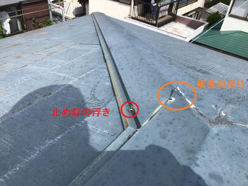 伊奈町屋根点検棟板金反りと止め釘の浮き