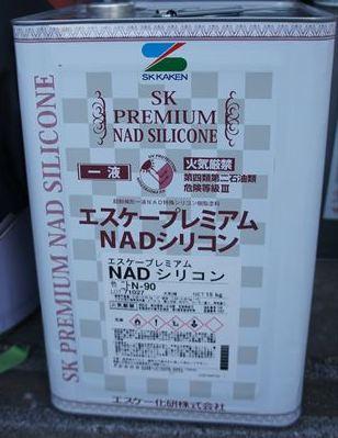 エスケープレミアムNADシリコン缶入り