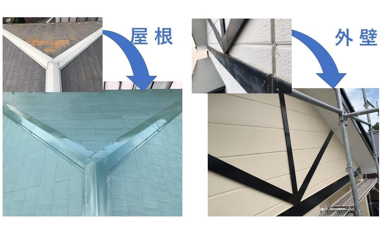 上尾市I様邸屋根塗装・外壁塗装工事前後