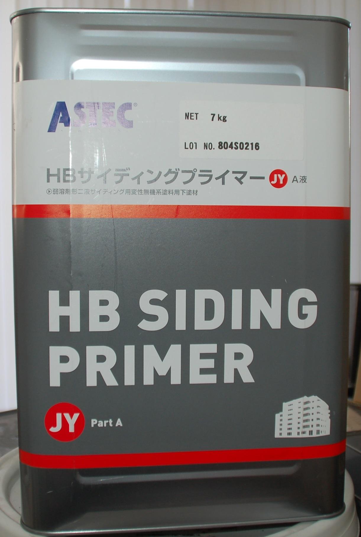 HBサイディングプライマーJY