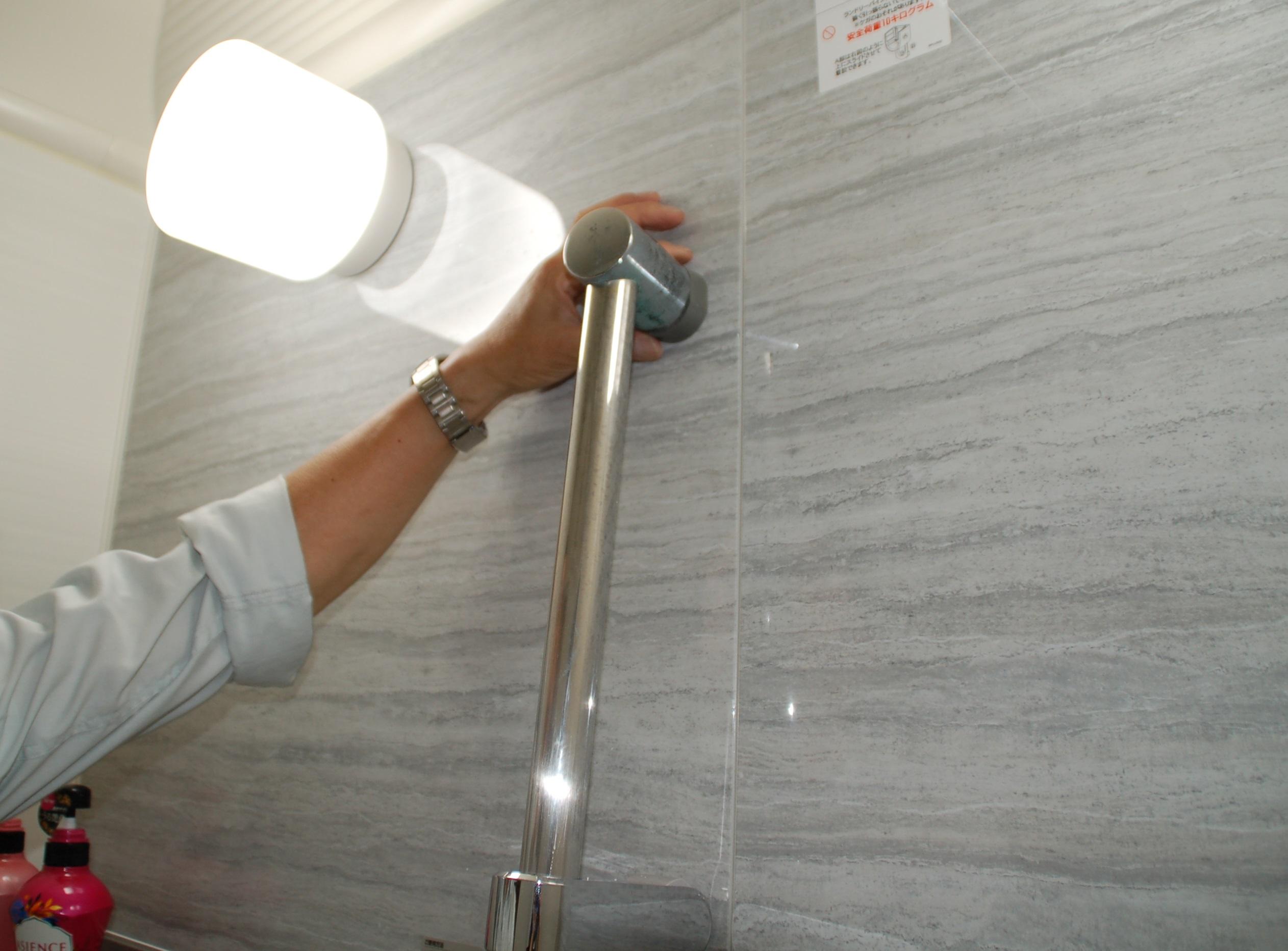 浴室シャワー部品交換
