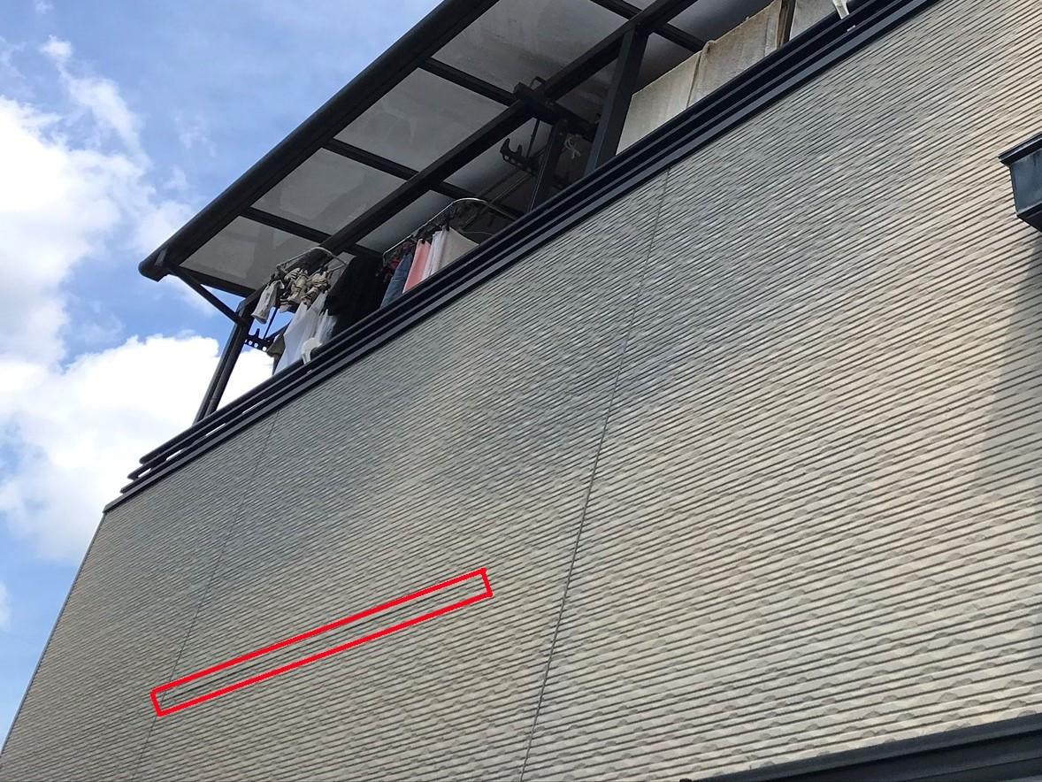 上尾市サイディング外壁の浮き