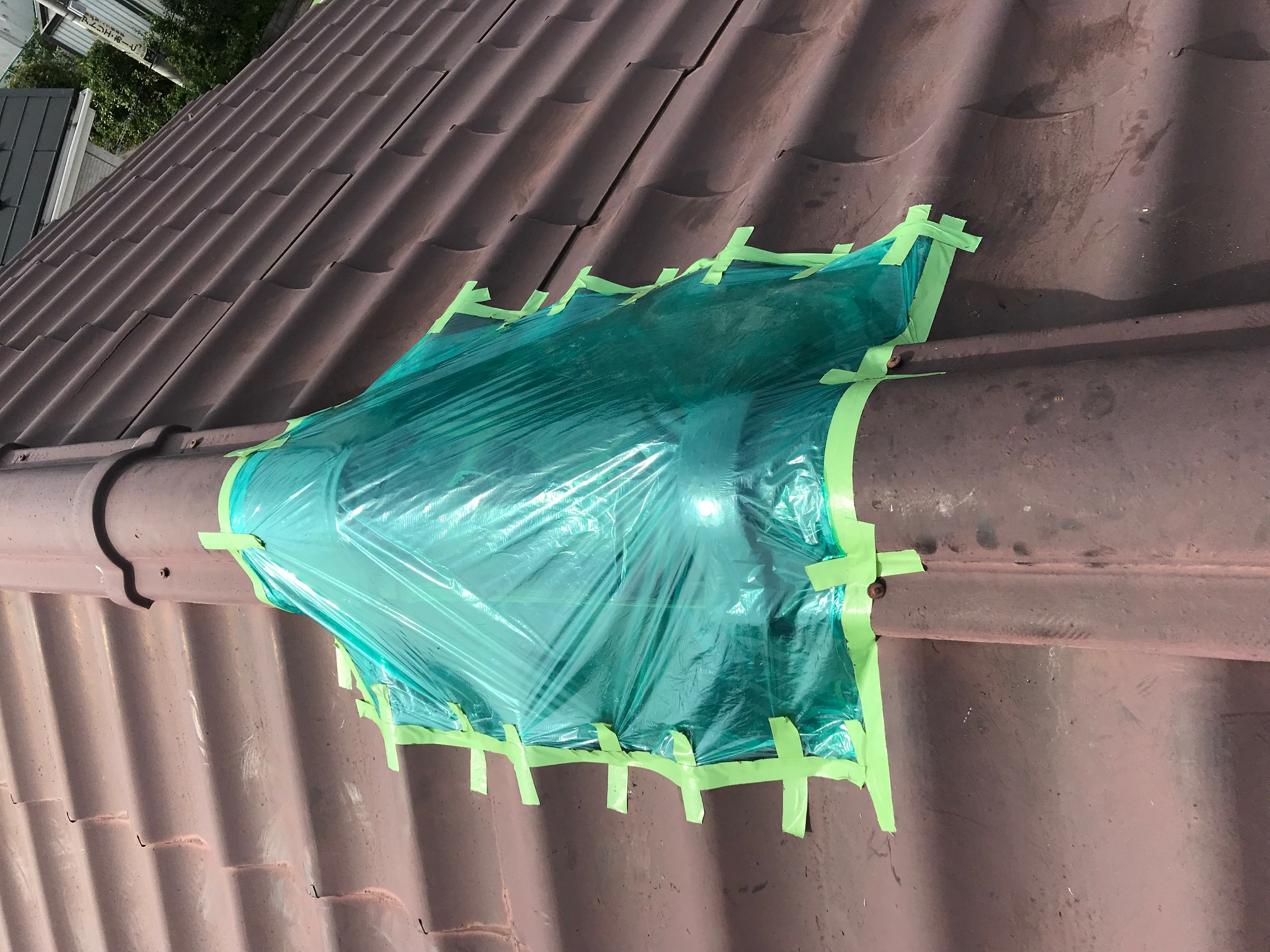 屋根瓦欠損応急処置