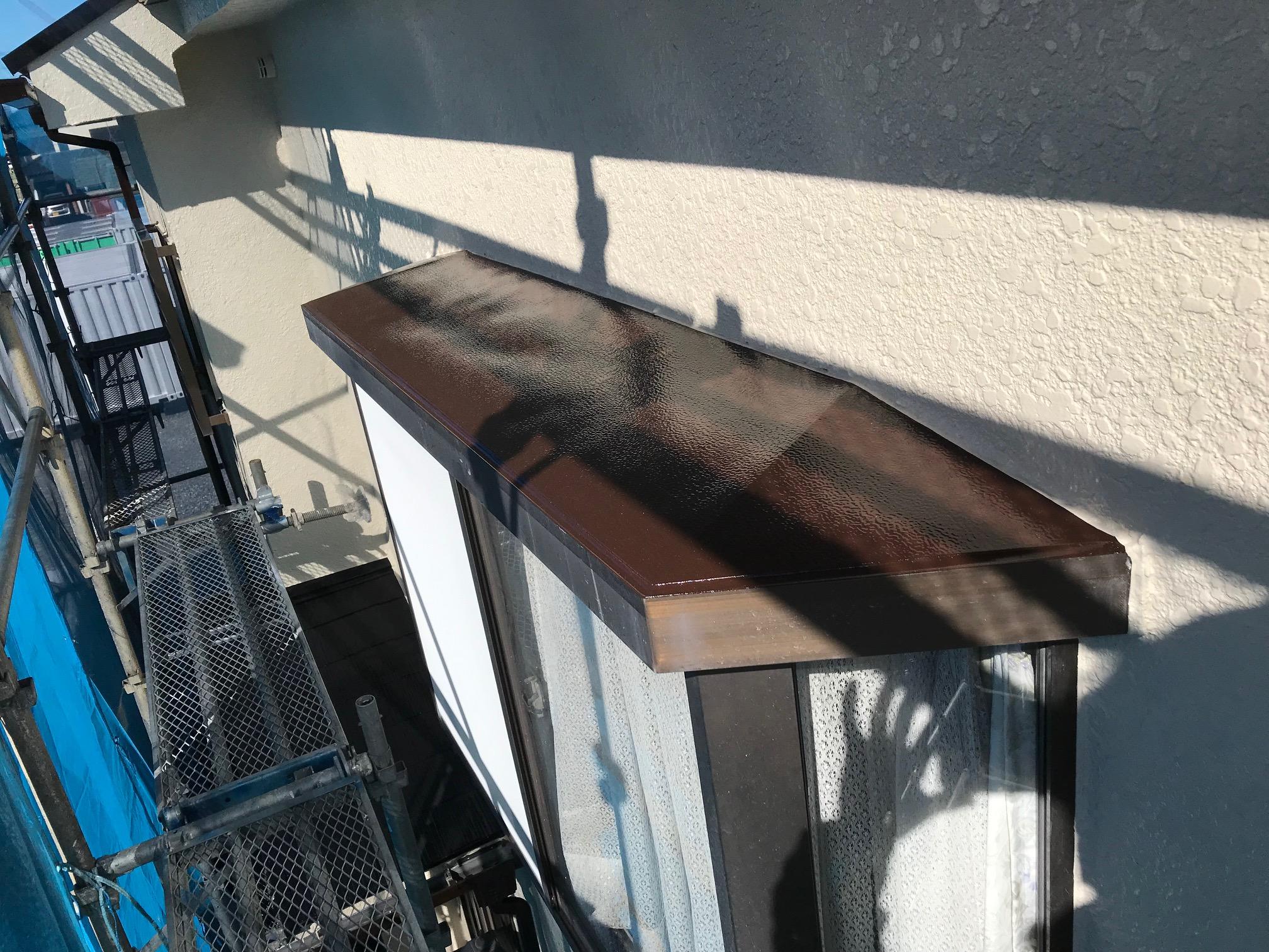 出窓庇塗装
