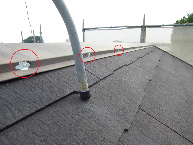 塗装前の屋根補修2