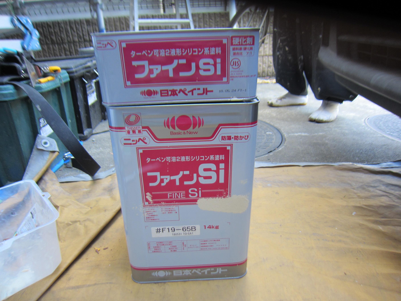 日本ペイント「ファインSi」