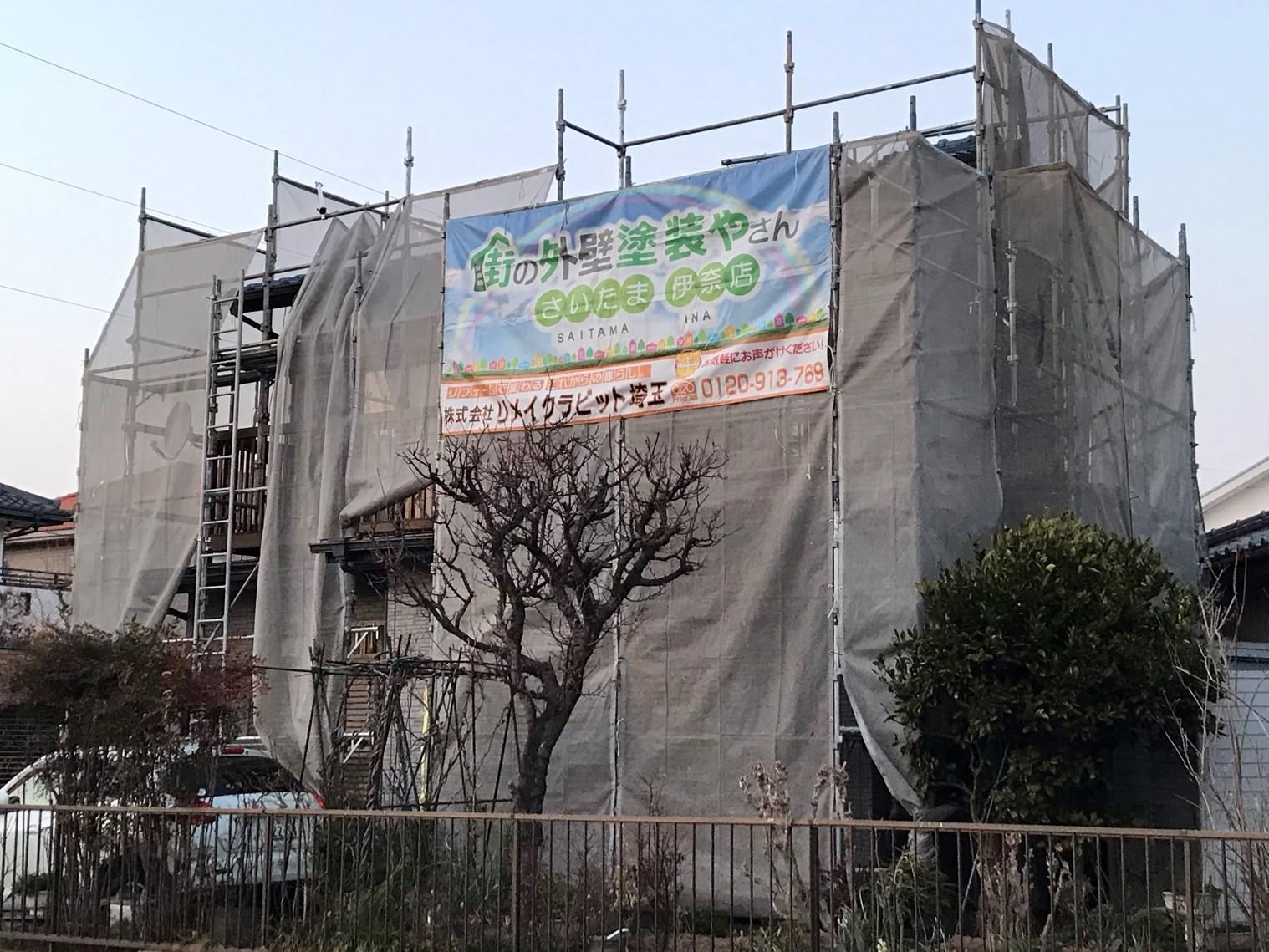 伊奈町寿外壁塗装の仮設足場設置完了