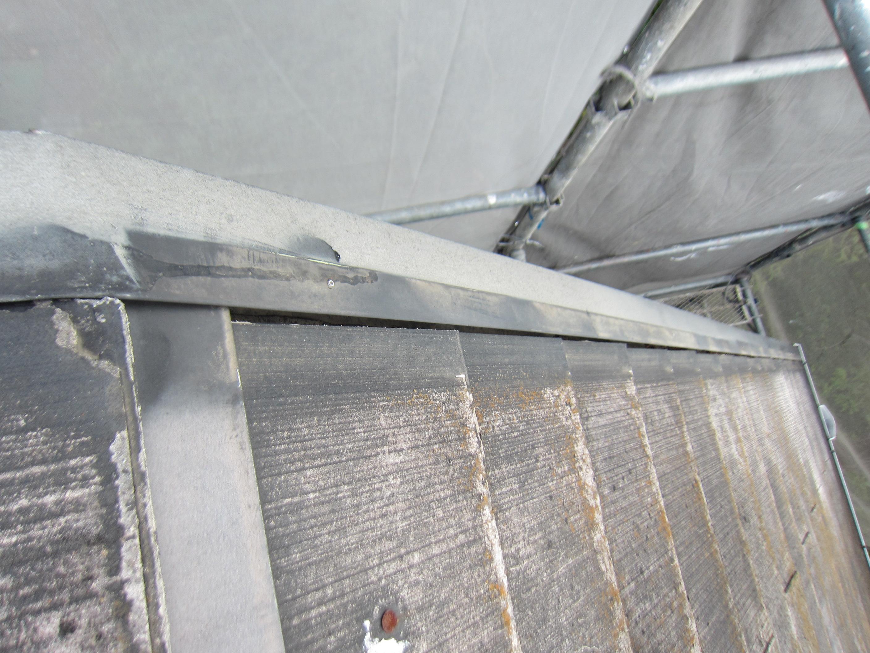 屋根の水切り板金不具合場所